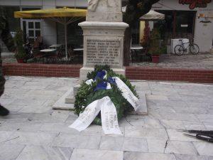 Εορτασμός για την ημέρα των Ενόπλων Δυνάμεων στα Γρεβενά