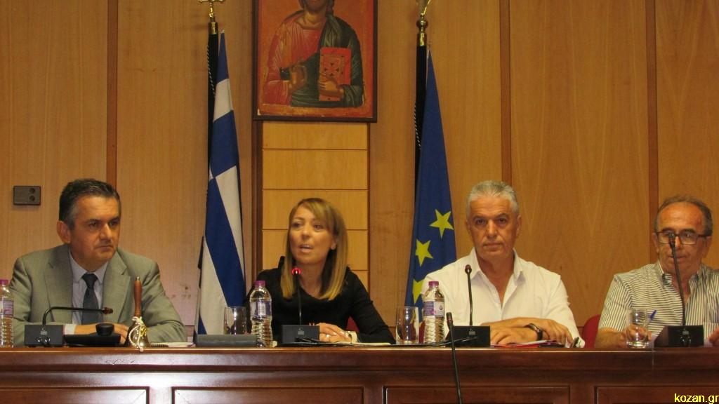 Συνεδρίαση του περιφερειακού συμβουλίου Δυτικής Μακεδονίας την Παρασκευή 8 Νοεμβρίου