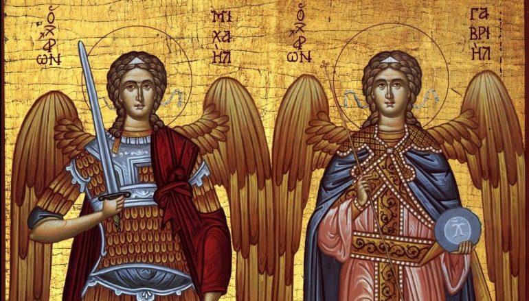 Αρχάγγελοι Μιχαήλ και Γαβριήλ – Τι γιορτάζουμε σήμερα