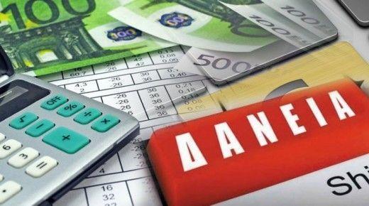 Ευρωζώνη : Περισσότερα δάνεια σε επιχειρήσεις και νοικοκυριά τον Οκτώβριο