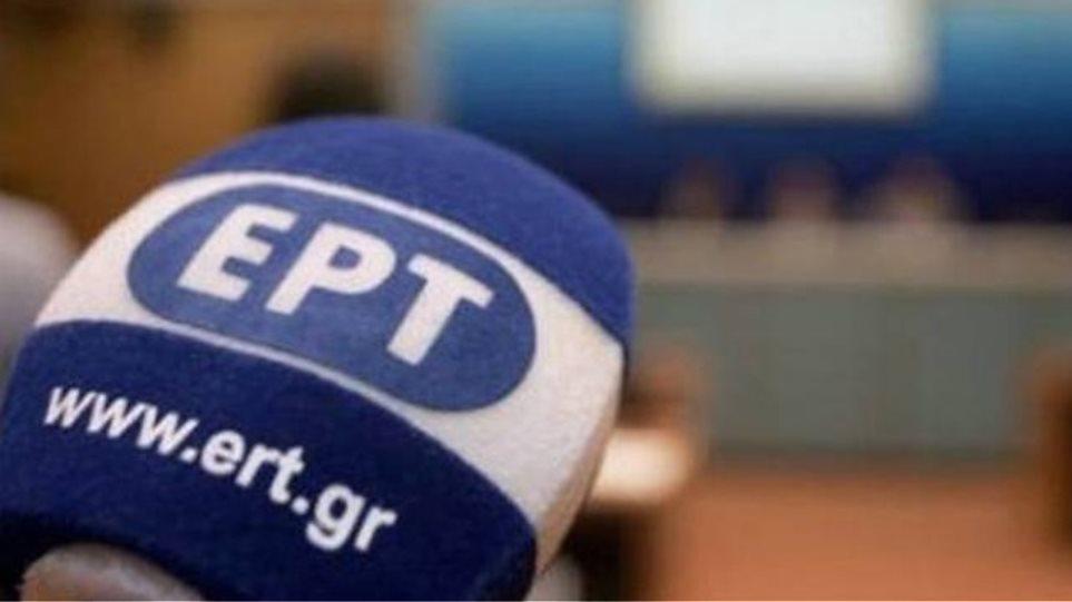 Volleyleague: Μεγάλο «ψαλίδι» στο τηλεοπτικό συμβόλαιο από την ΕΡΤ!