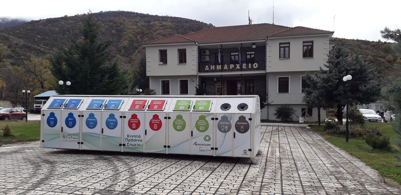 Ημέρα ανακύκλωσης στον Δήμο Πρεσπών την Πέμπτη 28 Νοεμβρίου