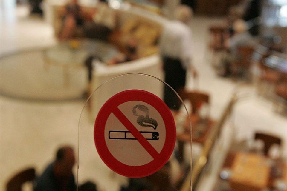 Τι ισχύει με τα πρόστιμα για τις επιχειρήσεις σύμφωνα με τον αντικαπνιστικό νόμο