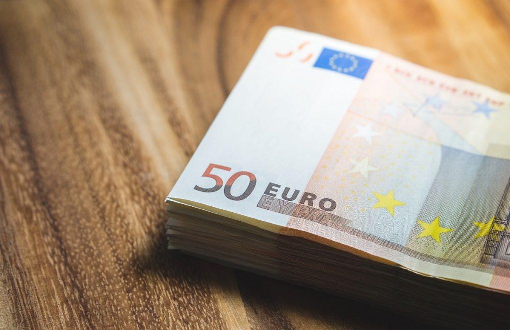ΚΕΑ Νοεμβρίου:Πότε θα καταβληθούν τα χρήματα στους δικαιούχους
