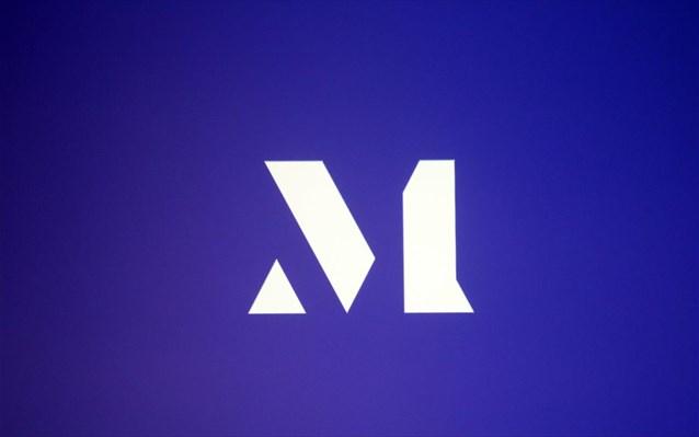 Μακεδονικά προϊόντα:Με νέο σήμα-«σφραγίδα» προσεχώς στις συσκευασίες τους