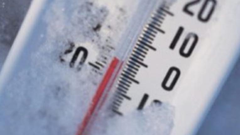 Στους -1 βαθμούς σήμερα το πρωί η θερμοκρασία στην πόλη των Γρεβενών