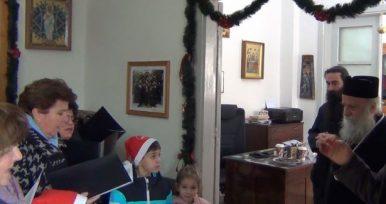 Γρεβενά: Τα κάλαντα στον Σεβασμιώτατο Μητροπολίτη κ.κ. Δαβίδ (Βίντεο)