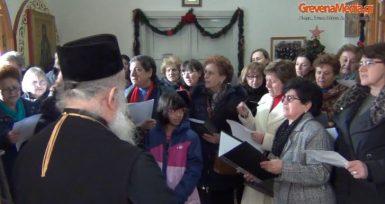 Τα κάλαντα της Πρωτοχρονιάς στον Σεβασμιώτατο Μητροπολίτη Γρεβενών κ.κ. Δαβίδ (Βίντεο)
