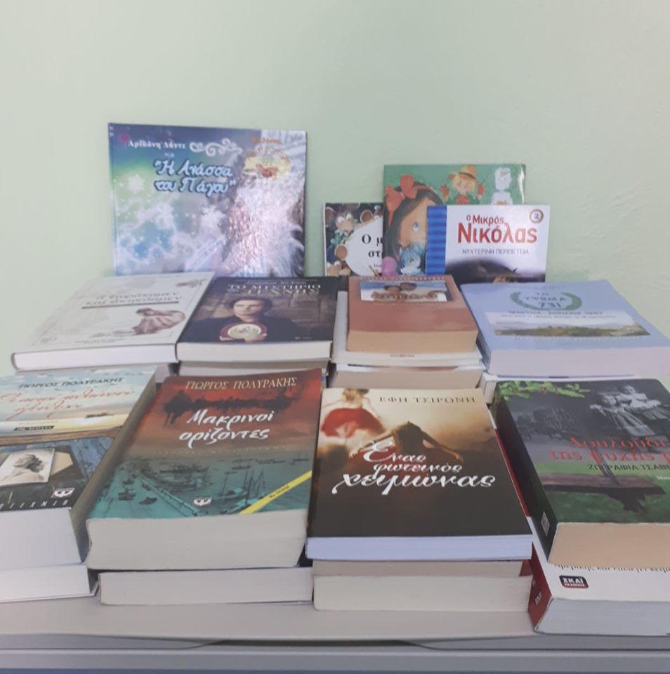 Συγκέντρωση βιβλίων για τους ασθενείς των αντικαρκινικών νοσοκομείων από τον Δήμο Γρεβενών και το Κέντρο Κοινότητας