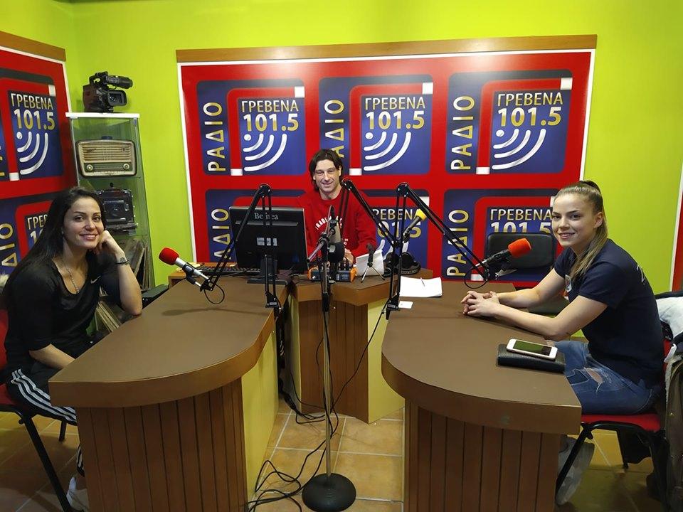 Η συνέντευξη της Γρεβενιώτισσας αθλήτριας του Πας Γιάννενα και της Α1 Εθνικής κατηγορίας Μπάσκετ Γυναικών,Αναστασία Τζήμου, στο Ράδιο Γρεβενά 101.5 (Βίντεο)
