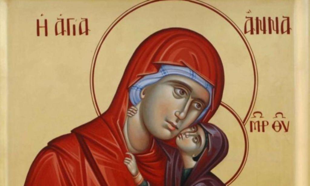 Αγία Άννα:Η μητέρα της Παναγίας και το θαύμα της τεκνογονίας