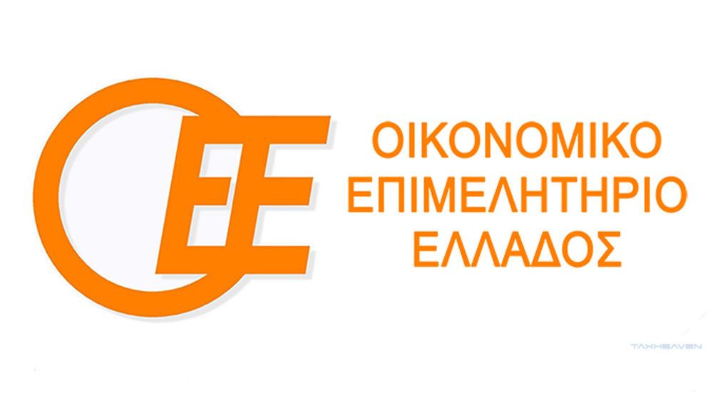 Ευχαριστήριο μήνυμα του Νάζου Αθανάσιου για τις εκλογές του Οικονομικού Επιμελητηρίου Ελλάδος