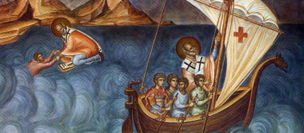 Εορτολόγιο:Άγιος Νικόλαος, ο προστάτης των ναυτικών