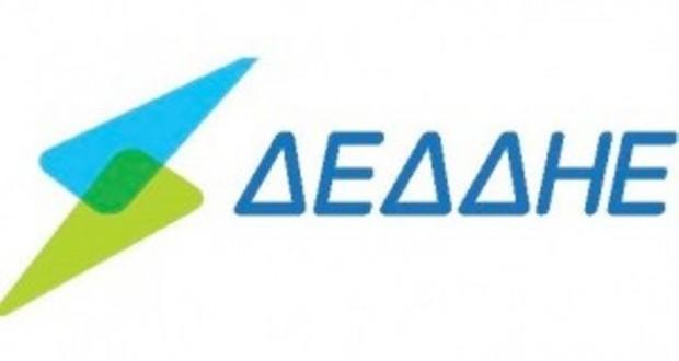 Δεν θα πραγματοποιηθεί η προγραμματισμένη η διακοπή ηλεκτρικού ρεύματος στις κοινότητες των Γρεβενών για σήμερα Παρασκευή 6 Δεκεμβρίου