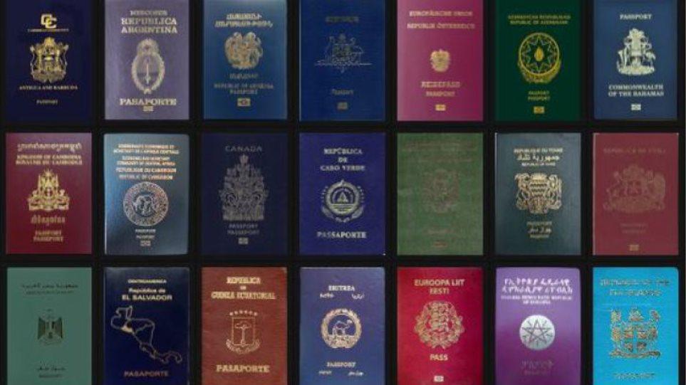 Διαβατήρια:Ποια είναι τα ισχυρότερα στον κόσμο – Η θέση της Ελλάδας