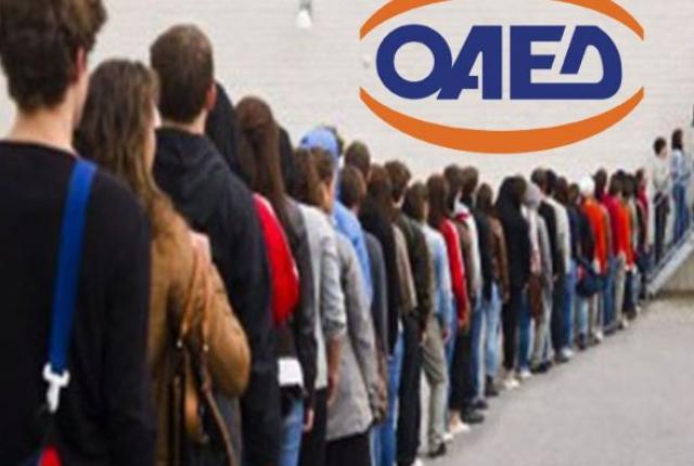 ΟΑΕΔ: Νέα προγράμματα για 9.000 θέσεις κοινωφελούς εργασίας, τι θα γίνει με δασοπροστασία και πτυχιούχους