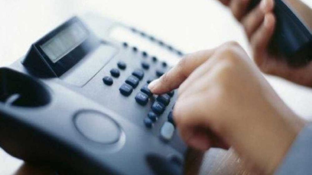Ειδικός τηλεφωνικός αριθμός ενημερώνει για το κοινωνικό μέρισμα