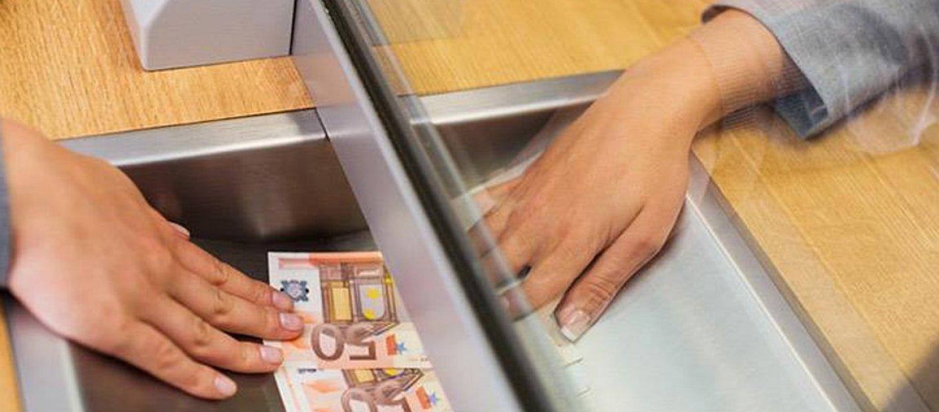 Πότε οι τράπεζες ζητούν… μετρητό για δάνεια με εγγύηση δημοσίου