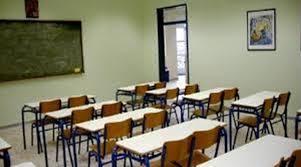 Η λειτουργία των δημοτικών σχολείων και νηπιαγωγείων της πόλης των Γρεβενών για τις 30/1 και 31/1