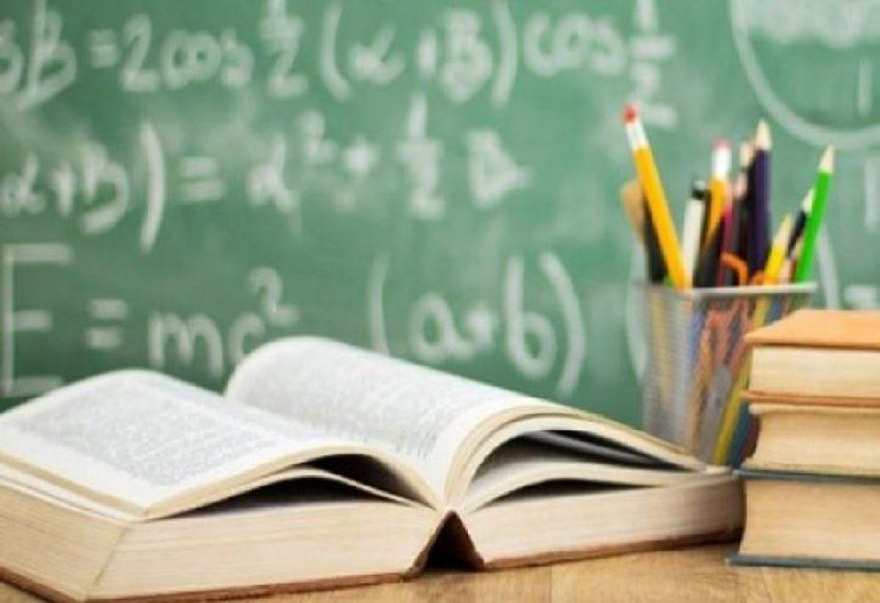 Ξεκινά σήμερα Δευτέρα η διαδικασία για τις 5.250 προσλήψεις δασκάλων και καθηγητών