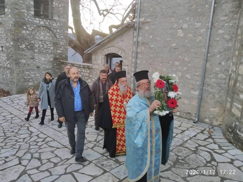Η γιορτή του Αγίου Αθανασίου στα χωριά των Γρεβενών