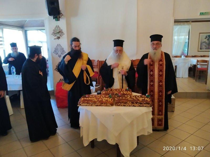Εορταστικό τραπέζι για τους ιερείς της Μητροπόλεως Γρεβενών