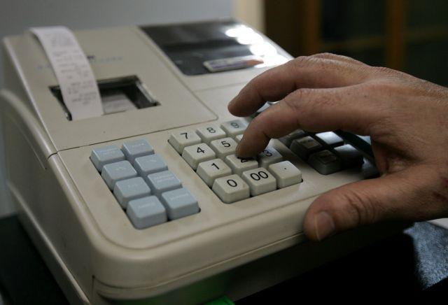 Ταμειακές μηχανές:Πότε θα γίνει η διασύνδεση με το Taxisnet