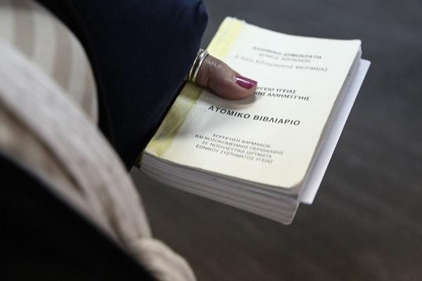Ποιοι εργαζόμενοι υποχρεούνται να έχουν βιβλιάριο υγείας