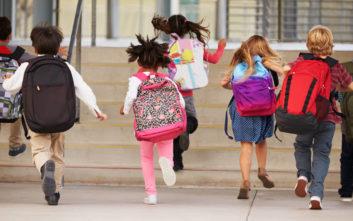 Αργία Τριών Ιεραρχών:Τι θα ισχύσει τελικά – Ανακοίνωση του υπουργείου Παιδείας