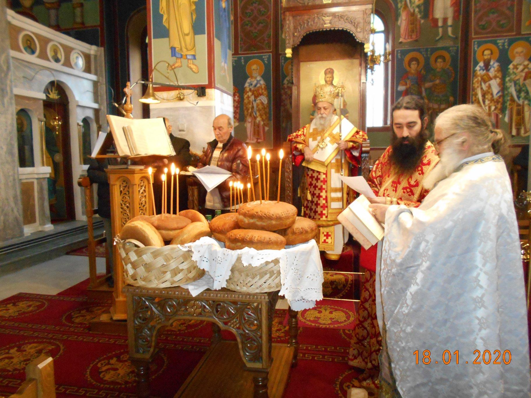 Εορτασμός του Αγίου Αθανασίου στον Έλατο Γρεβενών