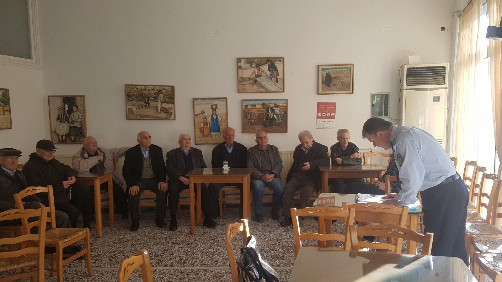 Ενημέρωση των ηλικιωμένων του Δήμου Δεσκάτης για κλοπές και εξαπατήσεις