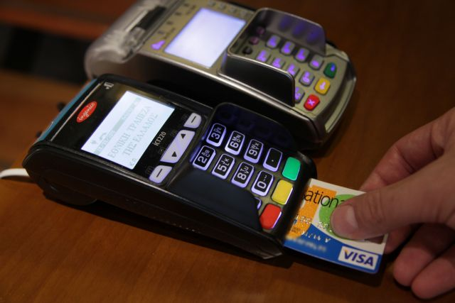 Τράπεζες:Λήξαν το ζήτημα με την υποκλοπή στοιχείων αριθμού καρτών