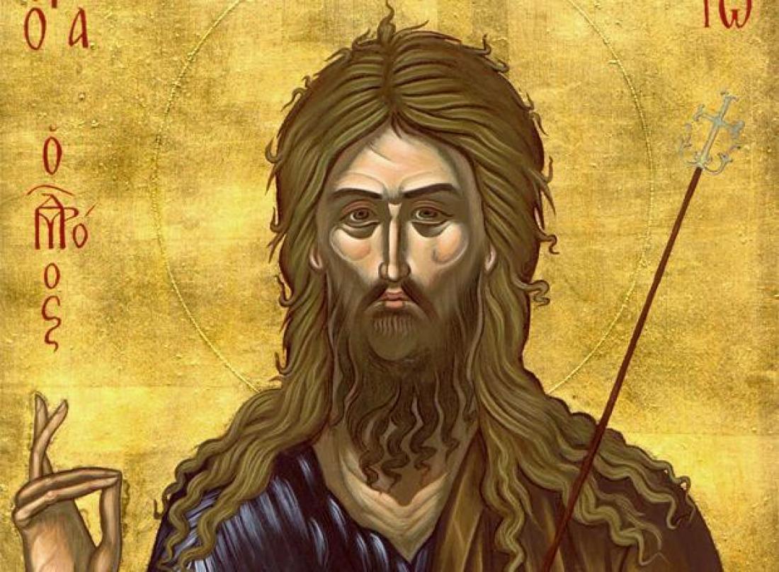 Άγιος Ιωάννης ο Πρόδρομος και Βαπτιστής