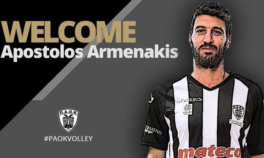 Το νέο μεταγραφικό απόκτημα του ΠΑΟΚ Απόστολος Αρμενάκης σήμερα σε αποκλειστικότητα στις 10.20 στο Ράδιο Γρεβενά 101,5