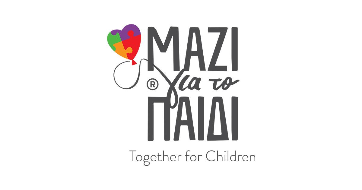 Κέντρο Κοινότητας Δήμου Γρεβενών: Διανομή παπουτσιών για παιδιά που προέρχονται από οικογένειες με χαμηλά εισοδήματα