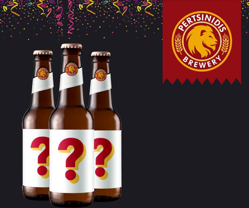 Σε αποκριάτικο κλίμα θα αποκτήσει η Κοζάνη την «προσωπική» της μπύρα!