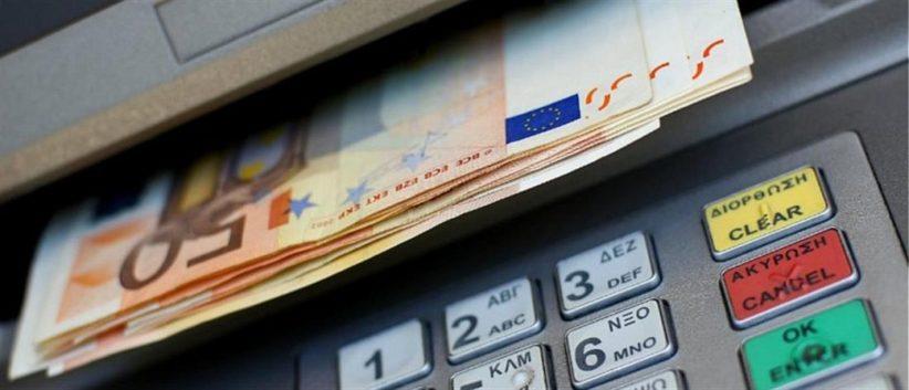 ΟΠΕΚΑ:Oι ημερομηνίες καταβολής επιδομάτων και παροχών