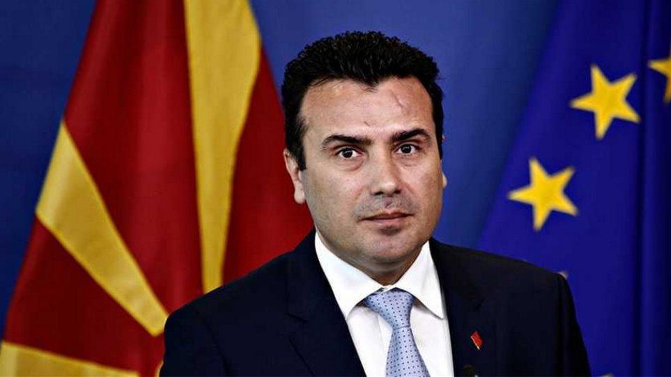 Παραιτήθηκε ο Ζόραν Ζάεφ – Στις 12 Απριλίου οι πρόωρες εκλογές