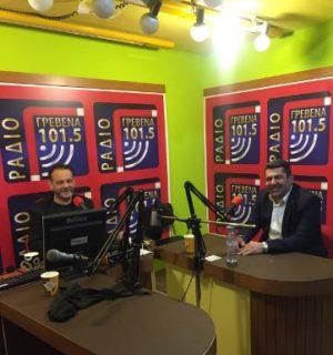 Ακούστε την συνέντευξη του Προέδρου της ΕΠΣ Γρεβενών Δ. Κουπτσίδη στο Ράδιο Γρεβενά 101.5 (Ηχητικό βίντεο)