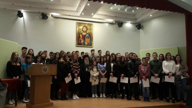 Ο Εορτασμός των Τριών Ιεραρχών, της Παιδείας και των Γραμμάτων στην Μητρόπολη Γρεβενών