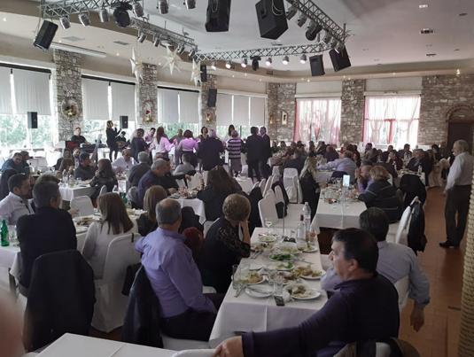 Κοπή της ετήσιας βασιλόπιτας της Ομοσπονδίας Δυτικής Μακεδονίας