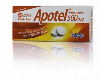 ΕΟΦ: Ανάκληση παρτίδων του APOTEL
