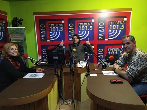 Ο Πάνος Γιώτας και η Αλεξάνδρα Νικολάρου, μέλη και χορευτές του Πολιτιστικού Συλλόγου «Πίνδος» ζωντανά στο Ράδιο Γρεβενά 101.5