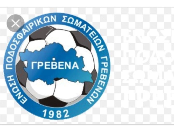 Αποσύρθηκε από το πρωτάθλημα της ΕΠΣ Γρεβενών η ομάδα της ΑΕ Κοκκινιάς Πολυδενδρου