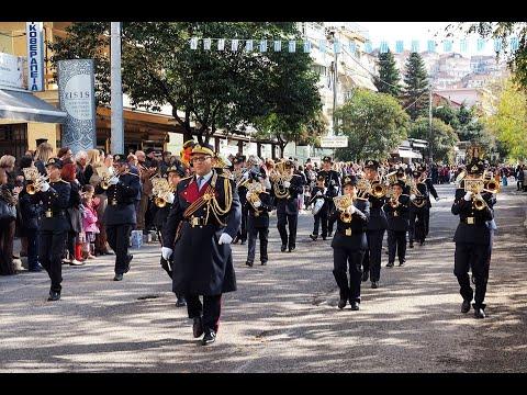 Ανοικτή Επιστολή Συλλόγου Κηδεμόνων και Μουσικών της Φιλαρμονικής προς τον Δήμο Καστοριάς