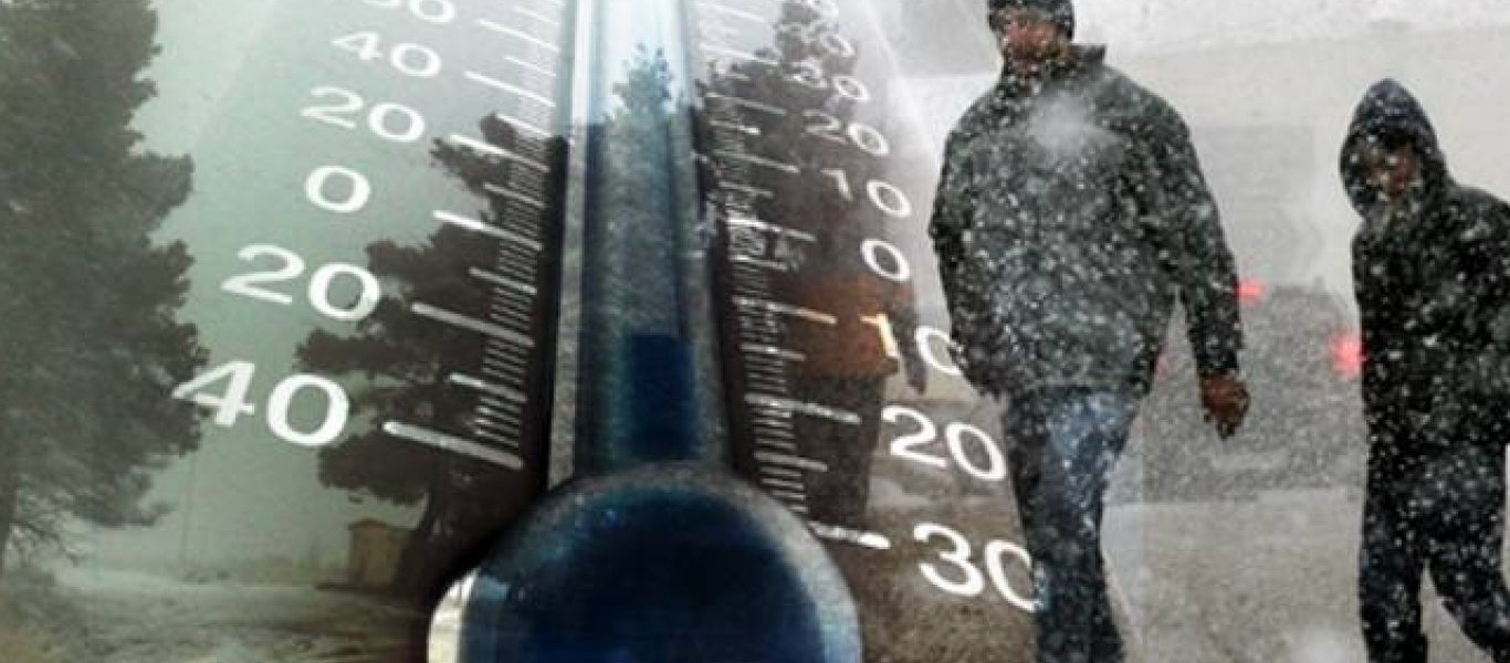 Στην «κατάψυξη» η χώρα από Τετάρτη – Πτώση θερμοκρασίας έως 18 βαθμούς και χιόνια φέρνει η κακοκαιρία