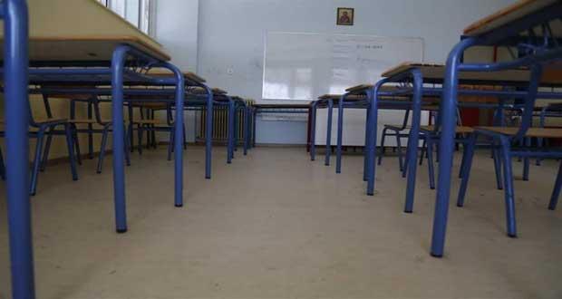 Μήνυμα Περιφερειακού Διευθυντή Πρωτοβάθμιας και Δευτεροβάθμιας Εκπαίδευσης Δυτικής Μακεδονίας