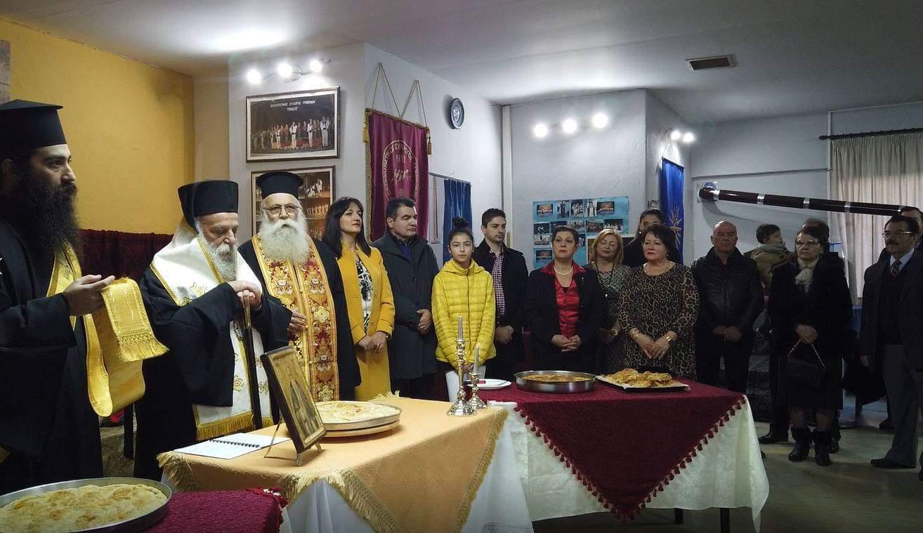 Κοπή πίτας πραγματοποιήθηκε από τον Πολιτιστικό Σύλλογο Γρεβενών «Πίνδος»