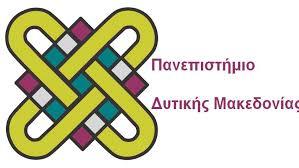 H Κοσμητεία της Σχολής Κοινωνικών και Ανθρωπιστικών Επιστημών του Πανεπιστημίου Δυτικής Μακεδονίας εκφράζει την κατηγορηματική της αντίθεση στην εξίσωση των επαγγελματικών δικαιωμάτων των αποφοίτων κολεγίων με αυτά των αποφοίτων πανεπιστημιακών Τμημάτων
