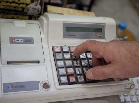 ΠΑΝΣ.Ε.Κ.Τ.Ε.: Αλλαγή ταμειακών μηχανών έως τις 31 Μαΐου